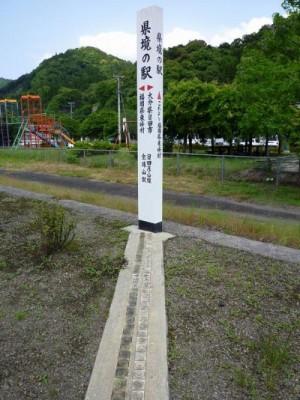 大分と福岡の県境3