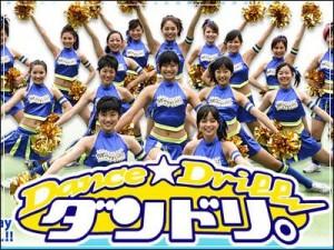 ダンドリ。~Dance☆Drill~_1