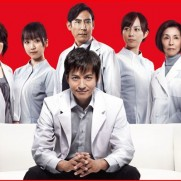 DOCTORS 3 (ドクターズ最強の名医) 視聴率速報!パート2超え?!