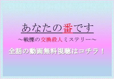 ドラマ 9tsu